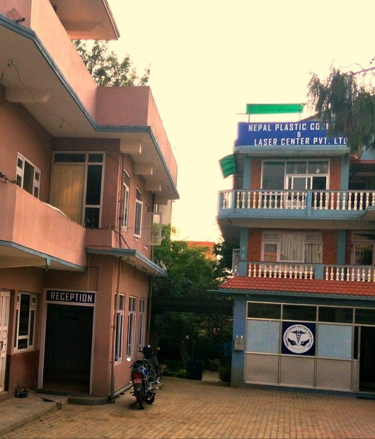 Npclc Clinic Kathmandu